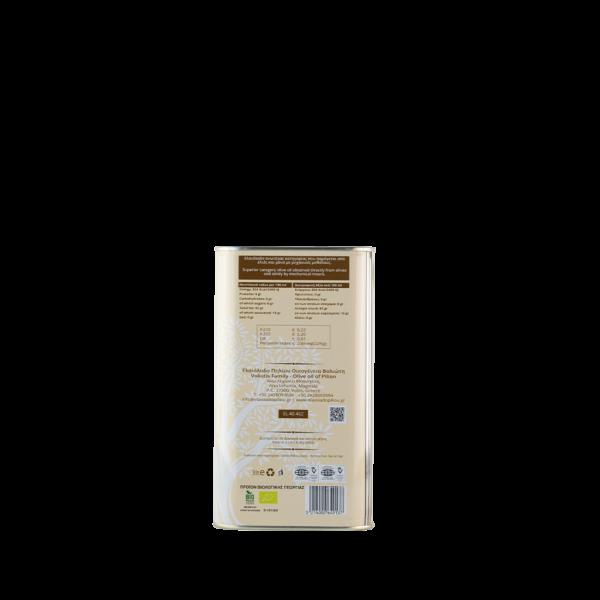 organic-3lt-1-600x600.png