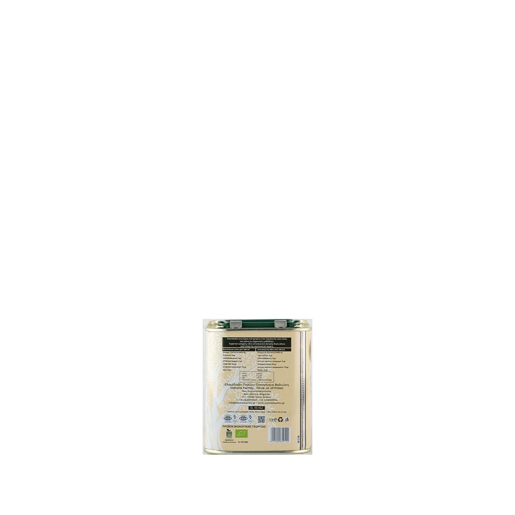 organic-1lt-1
